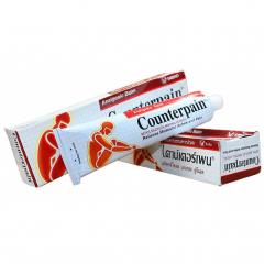 Мазь обезболивающая Counterpain Hot